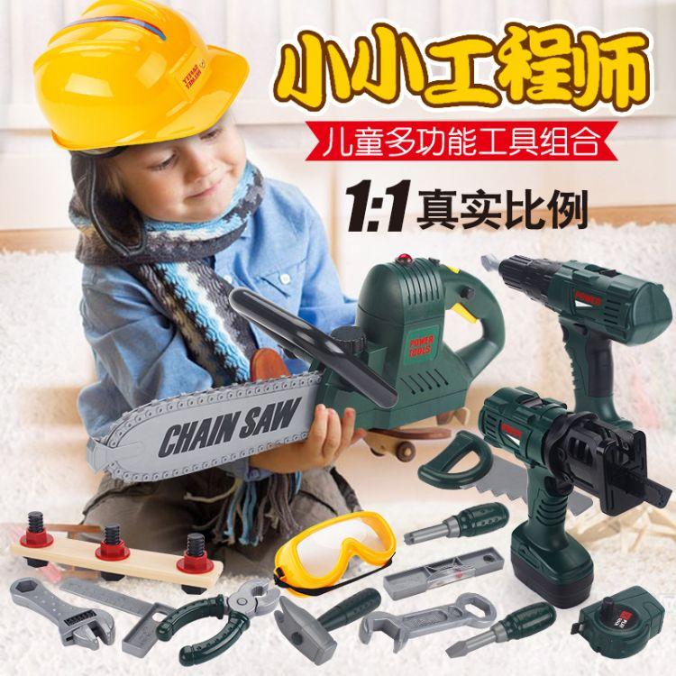 儿童过家家电动维修工具箱套装批发价格 亚马逊电钻螺丝刀玩具批发零售