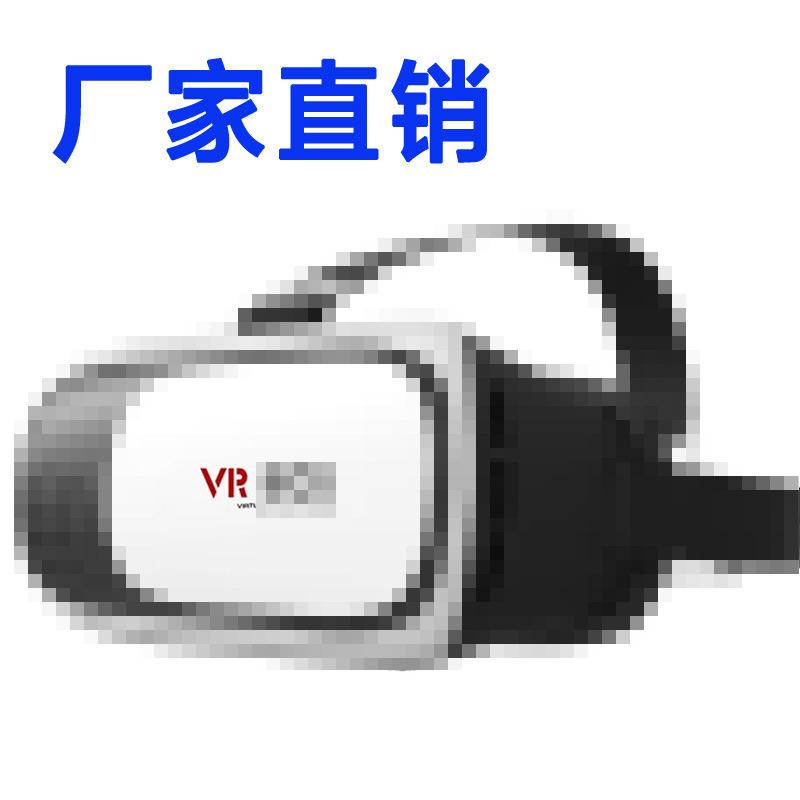 千幻二代VR眼镜虚拟现实3D蓝牙手柄赠品礼物 VRBOX厂家批发3D眼镜