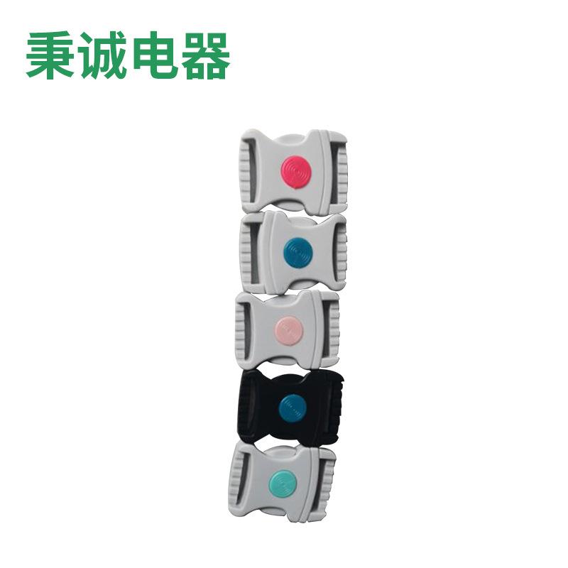 磁铁感应锁插扣 儿童防走失绳磁铁感应锁定制