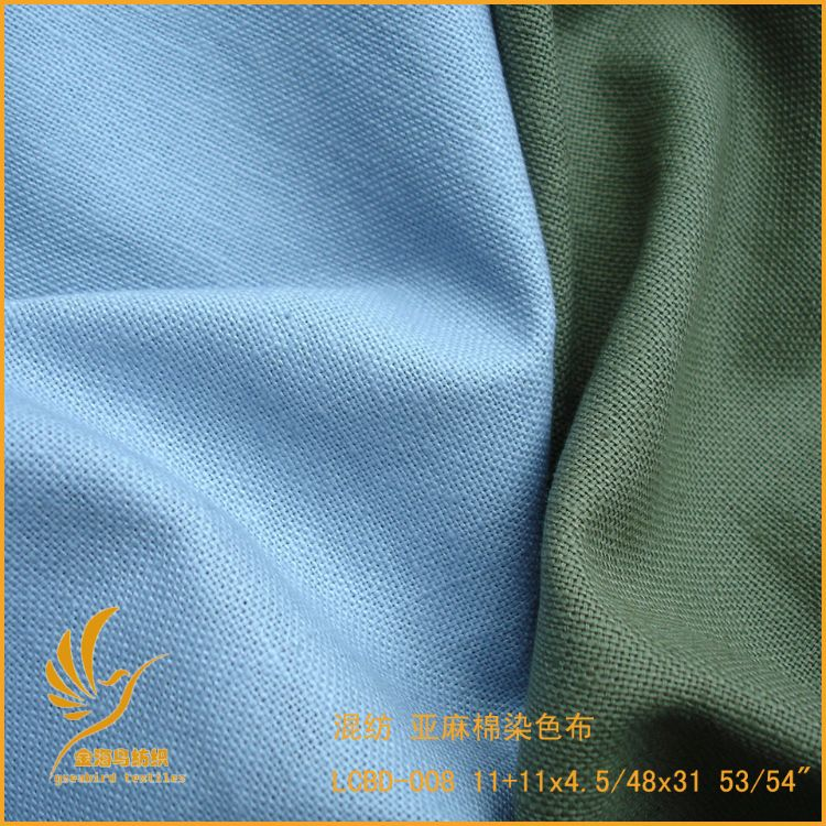 【现货供应】11+11x4 5/48x31混纺亚麻棉布,棉麻混纺,麻棉混纺,