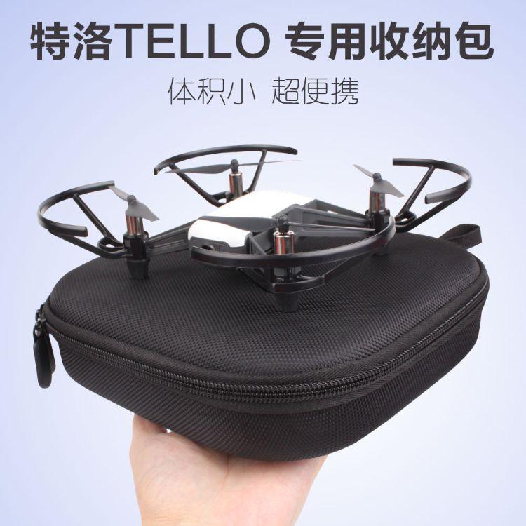 特洛Tello EDU便携收纳包 手提收纳盒 大疆DJI无人机箱包配件