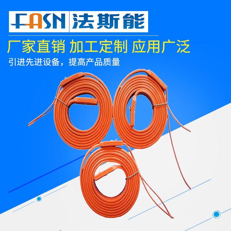 硅橡胶加热器阻燃高温型电热器厂家供应油桶加热带可按需求定制