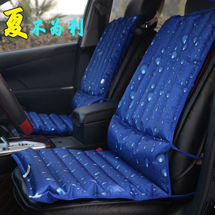 夏季降温汽车一体水坐垫冰垫座椅靠背一体垫冰晶垫办公椅凉垫水席