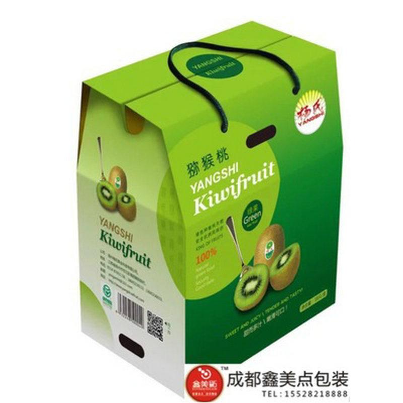 鑫美点新款手提瓦楞水果箱硬盒  定做苹果猕猴桃纸质包装盒