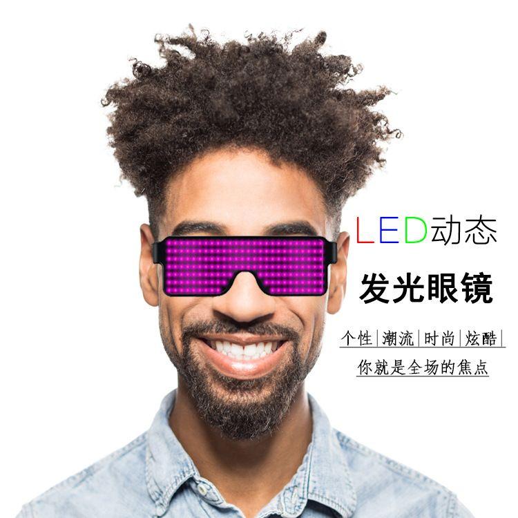 LED发光眼镜显示屏眼镜动态图案充电循环使用派对节日气氛必备品