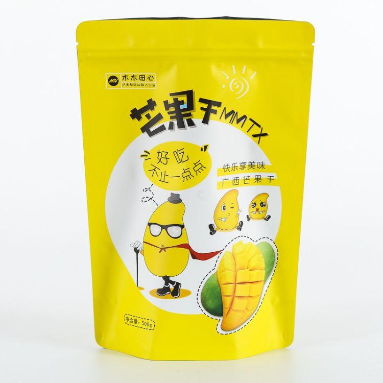 厂家定制休闲食品包装袋铝箔真空袋芒果榴莲水果干自封自立拉链袋