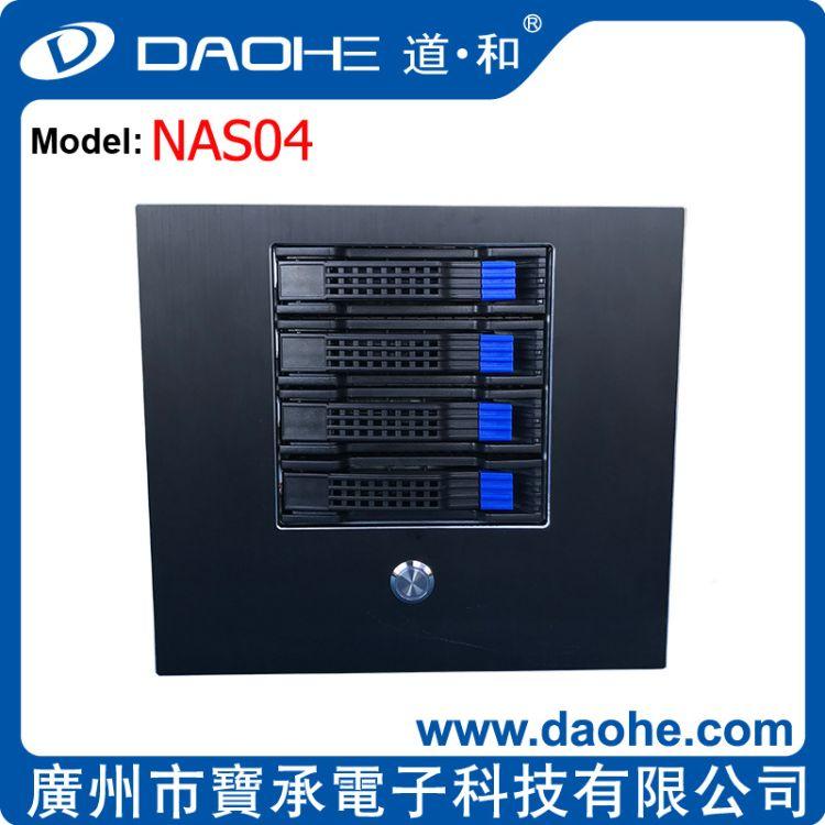 道和服务器机箱 家庭/企业4盘位存储NAS机箱