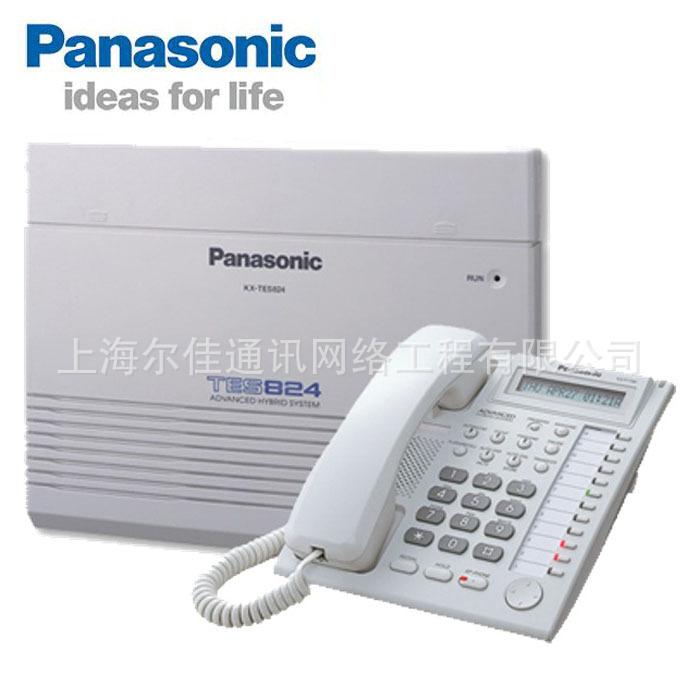 松下KX-TES824CN 3进8出 电话交换机语音提示 电脑管理