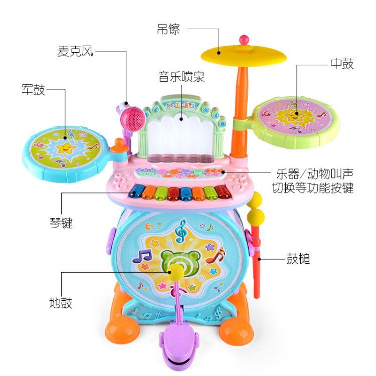 儿童玩具喷泉爵士鼓琴架子鼓敲打击乐器手拍鼓益智电子琴协成玩具