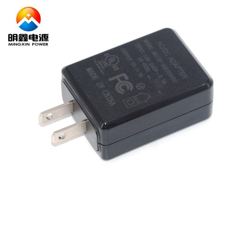 5V3AUSB充电器过UL FCC CE 3C认证 MX15U