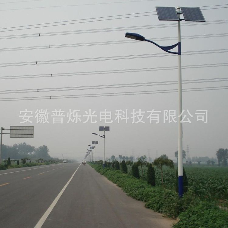 供应太阳能LED路灯TYN004 天天亮灯 全年亮灯