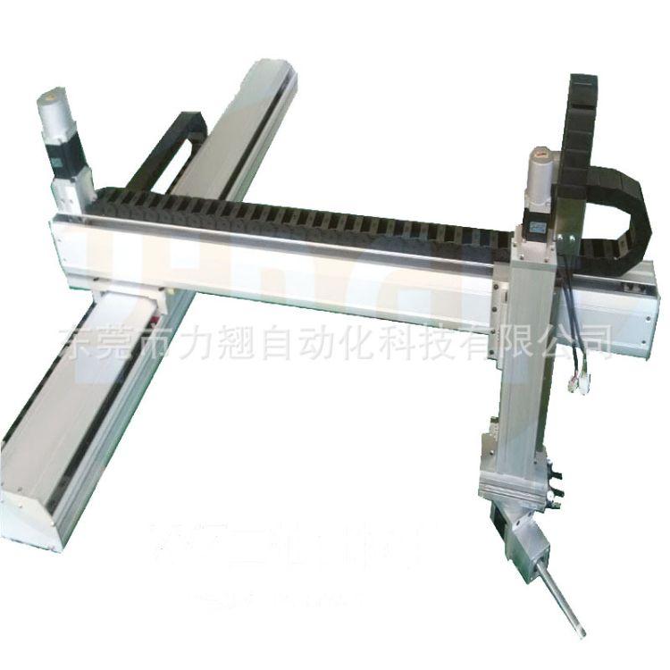 生产厂家直销 东莞非标式机械手 旋臂式机械手 直角坐标系式机械