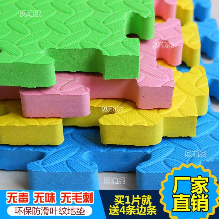 EVA泡沫环保地垫100x100×2 儿童拼接爬行淘气堡加厚卧室游乐场