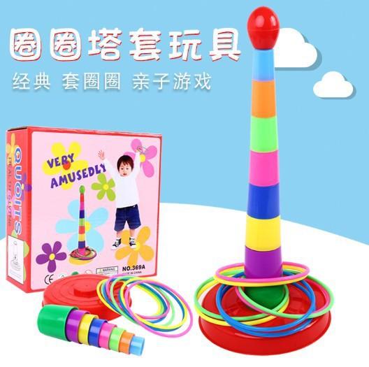 创意叠叠乐套圈圈玩具大号亲子投掷套圈儿童减压玩具新款地摊货源