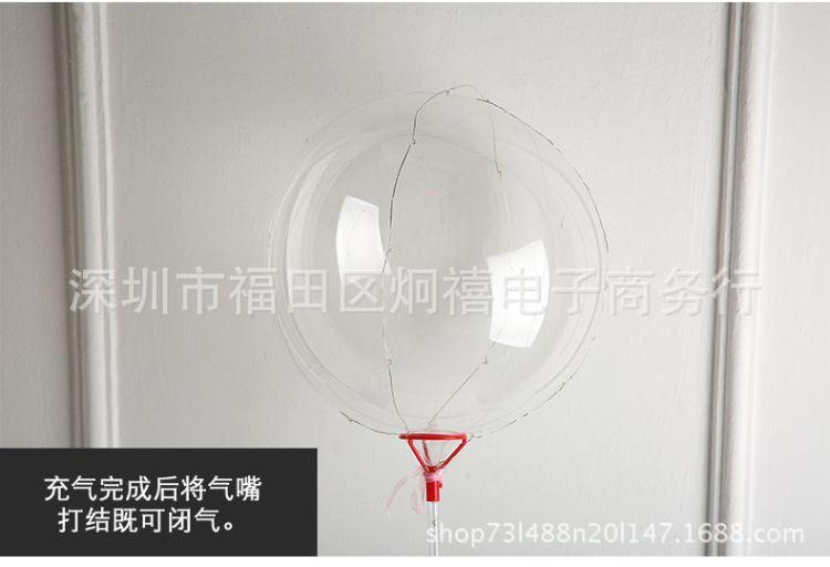 ins网红透明波波球发光18寸气球手持带杆子LED彩色带灯气球批發免