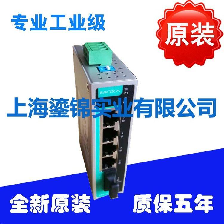台湾摩莎 MOXA EDS-205A-S-SC 非网管型以太网交换机