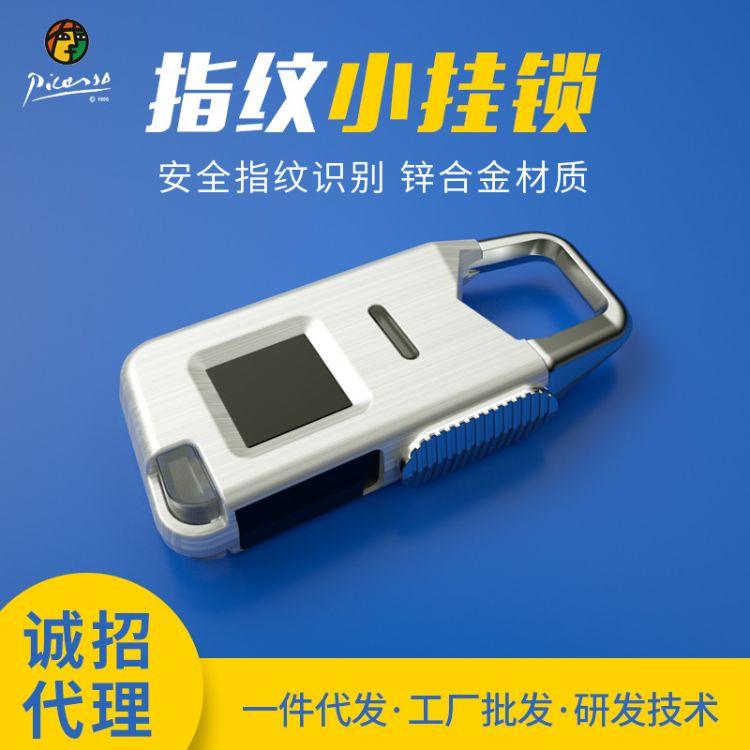 厂家直销指纹锁 箱包小挂锁健身房柜子智能指纹锁 密码锁抽屉锁