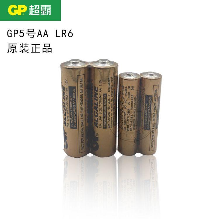 原装正品实力商家GP超霸碱性5号电池 GP 15A LR6 AA 1.5V