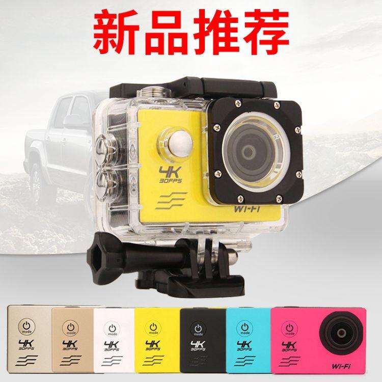 30fps潜水4k山狗运动相机 2寸屏WiFi版防水迷你运动DV摄像机
