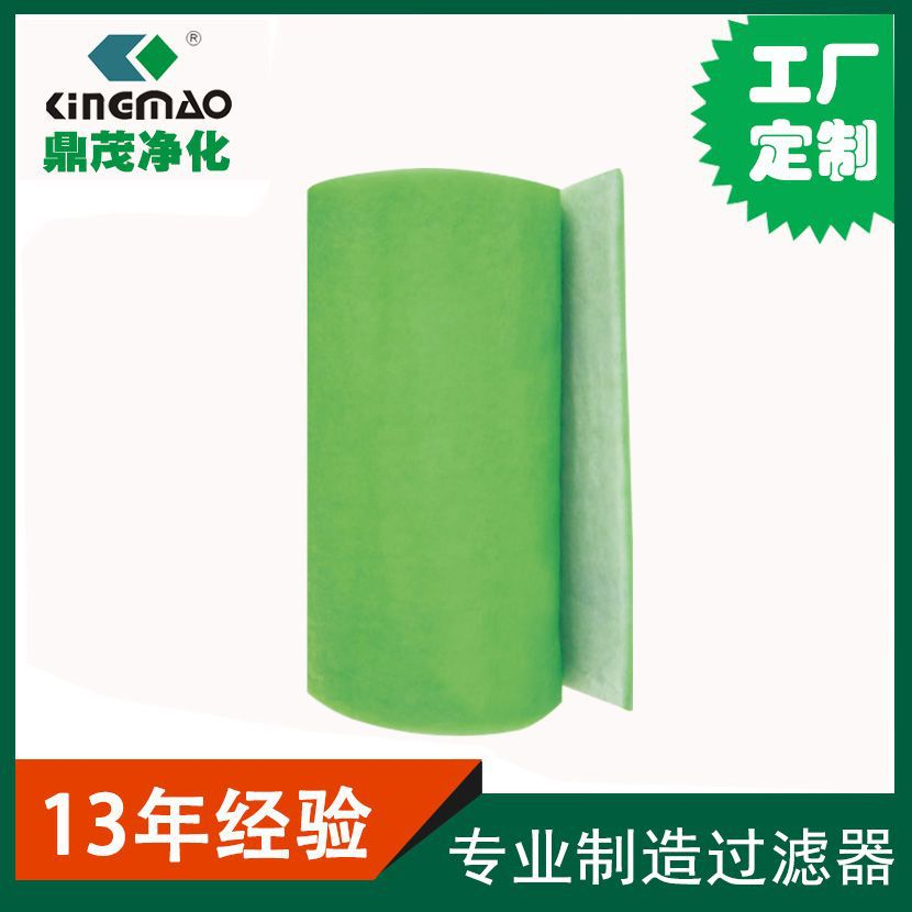 初效空气过滤棉空气过滤棉G4中央空调防尘棉新风进风口棉风机棉