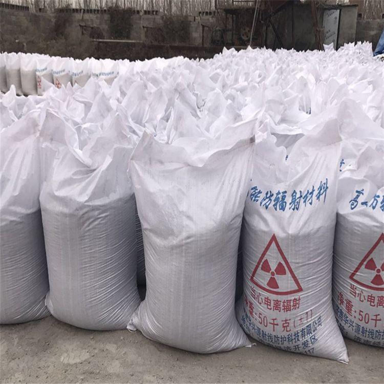 厂家直销防护硫酸钡 射线防护325目硫酸钡砂