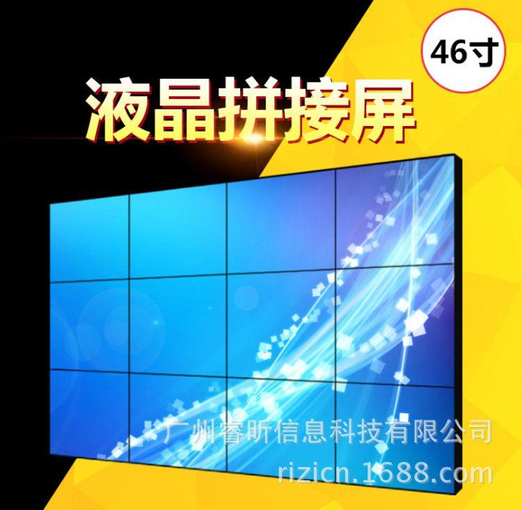 46寸47寸49寸高清液晶拼接屏监控显示器工业级大屏拼接屏幕墙