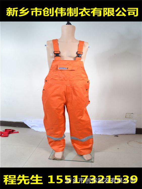 工作夹克 反光夹克 连体服 工业制服 定做工装