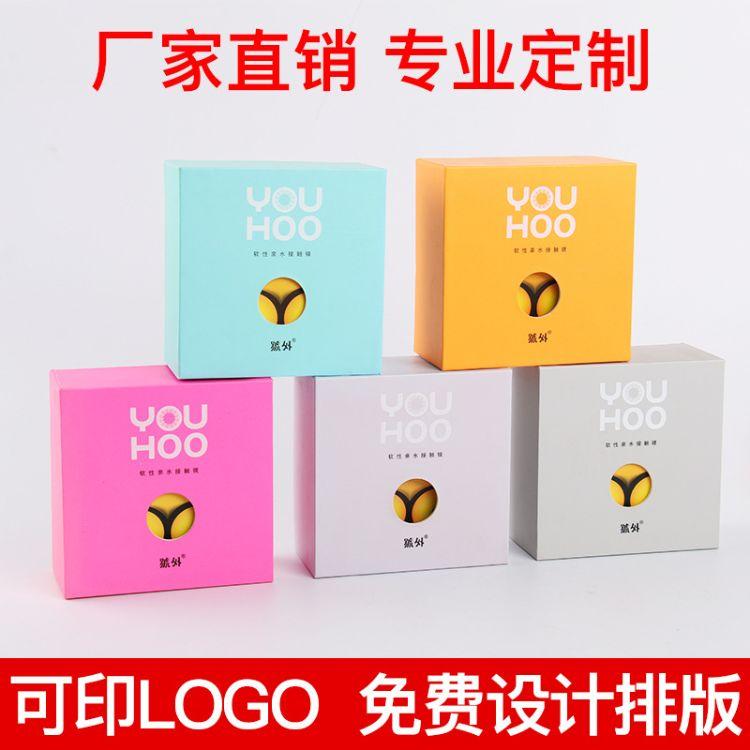 厂家定做工艺品礼品包装盒 隐形眼镜包装盒牛皮纸包装盒批发