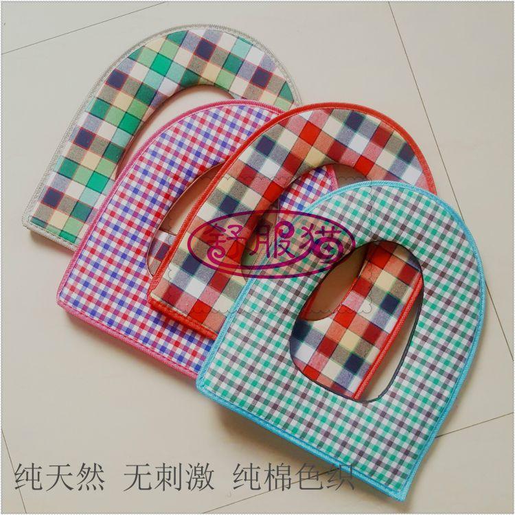 新款棉布色织彩格拉链型马桶垫四季型包邮坐便套 厂家批发坐便套