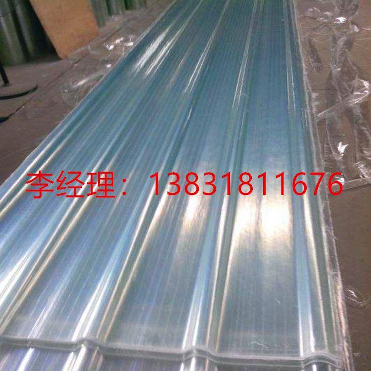 厂家生产玻璃钢采光板frp透明采光板遮阳板表面清洁度高欢迎订购