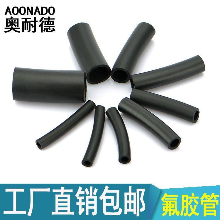 氟胶管25*31 化工套管 供应耐高温耐油氟胶软管 AOONADO奥耐德厂家批发