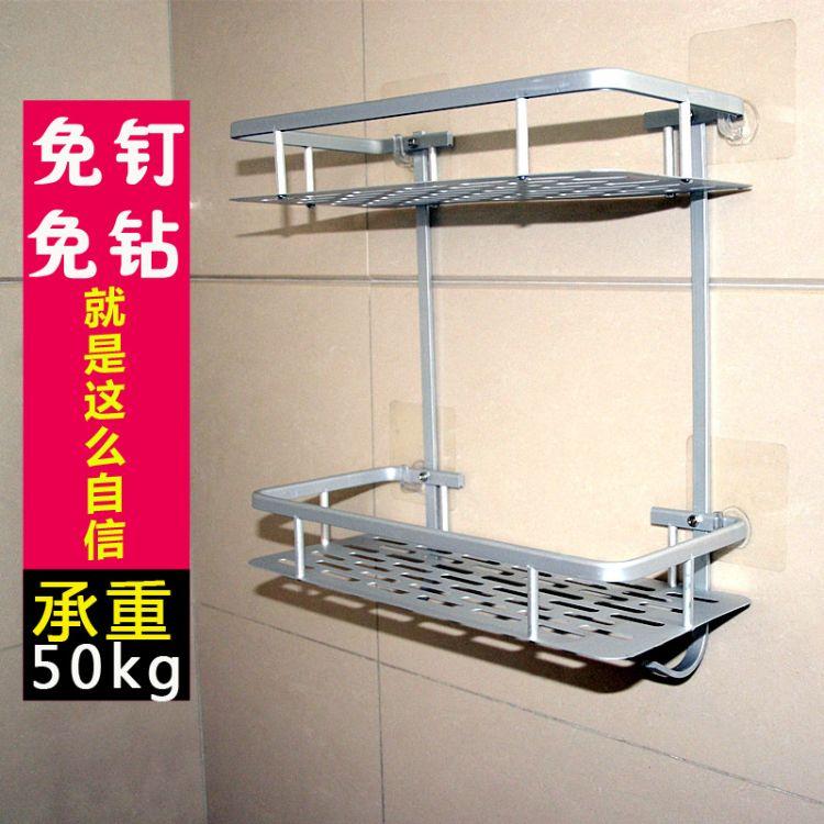 免打孔太空铝浴室置物架 卫生间三角置物架卫浴五金挂件