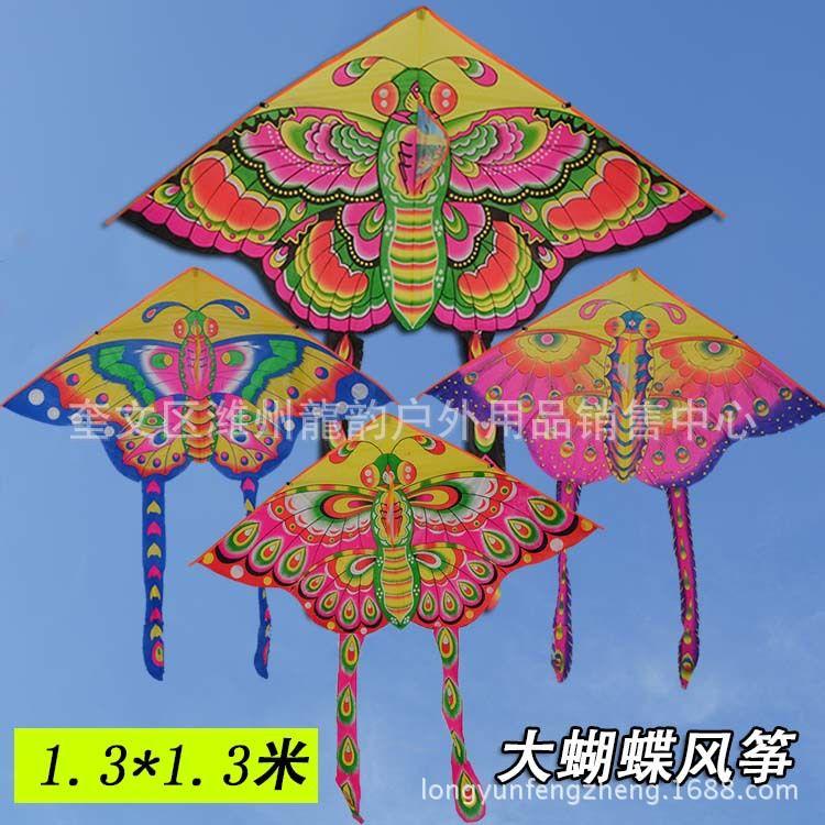 潍坊儿童风筝  卡通教学蝴蝶舞蹈风筝批发 厂家直销