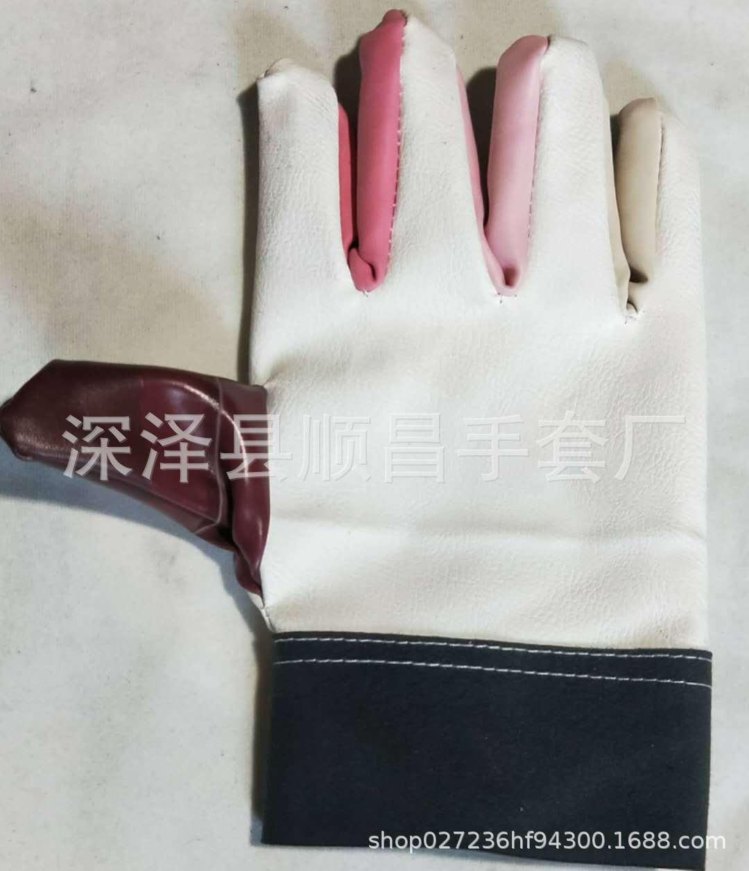 皮革手套皮革劳保手套皮手套
