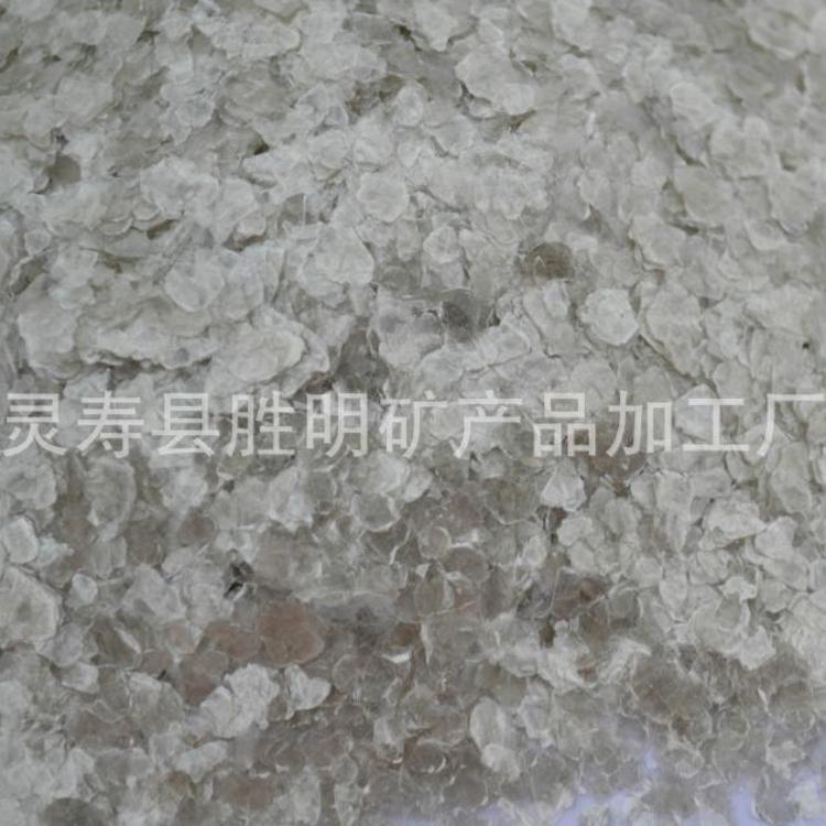 胜明-岩片 复合岩片 天然岩片 颜色多样 规格齐全