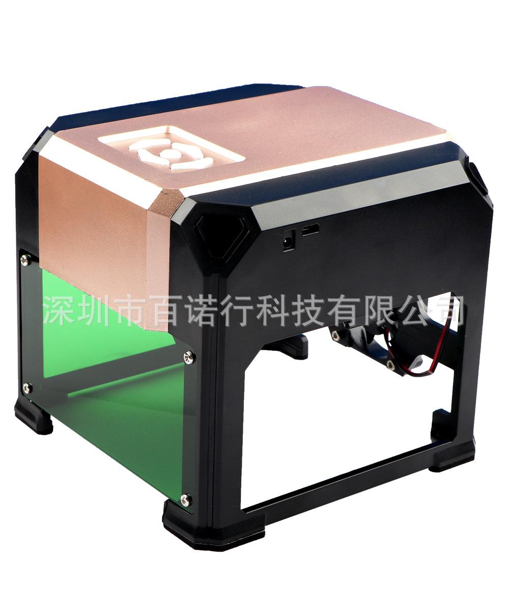 百诺行SuperCarver DIY 3W迷你微型小型激光雕刻机 厂家出货