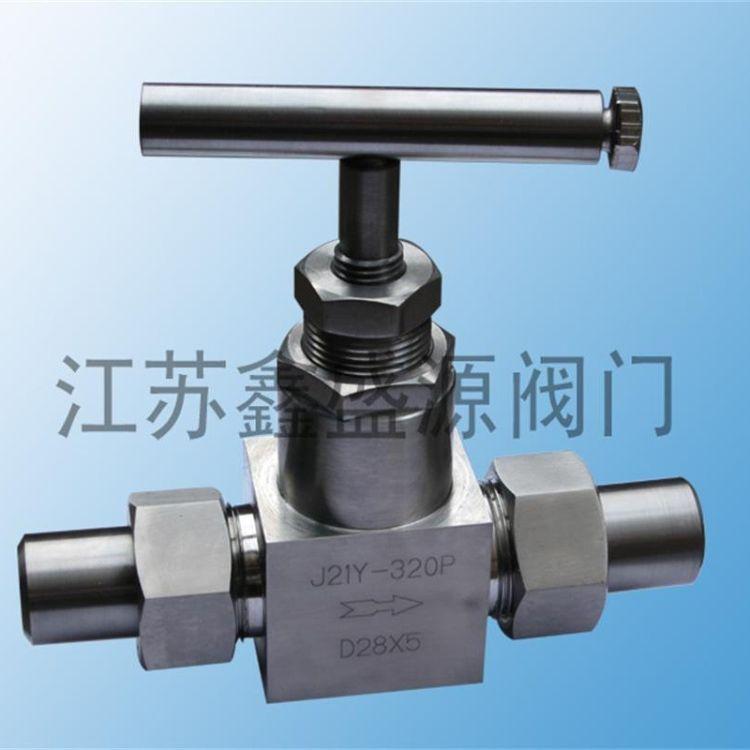 供应CNG天然气焊接截止阀-不锈钢焊接式天然气高压截止阀鑫盛源