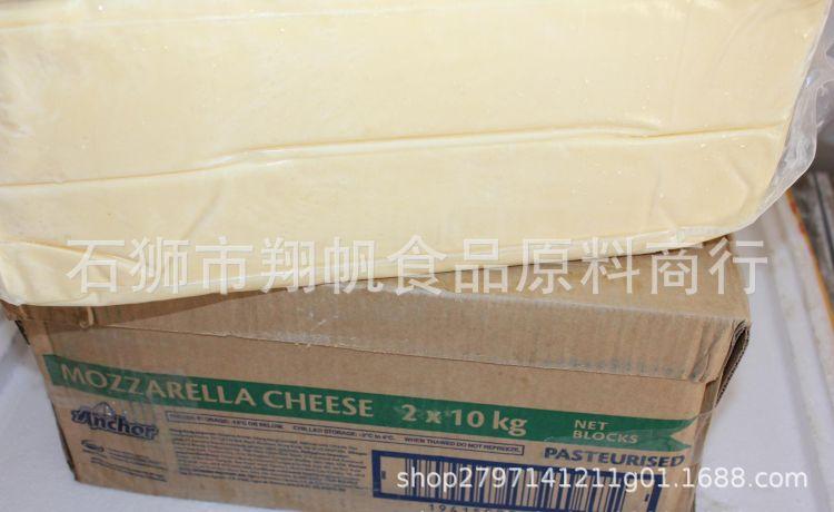 安佳马苏里拉芝士安佳马苏块/条安佳奶酪披萨拉丝10kg*2条/箱