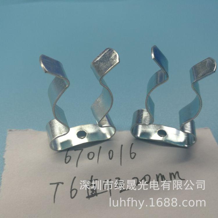 厂家直销 T6锰钢卡扣T6灯管锰钢卡扣 T6灯管安装夹子 直径20MM