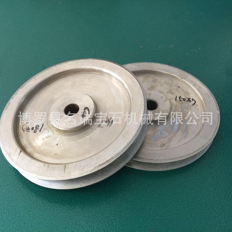 惠州市名瑞宝石机械加工设备圆珠定型轮厂家直销
