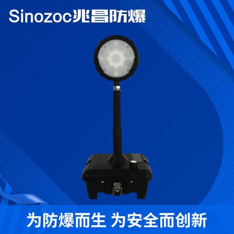 兆昌ZCY6101轻便式防爆移动灯LED铁路桥梁电力应急抢修强光照明灯