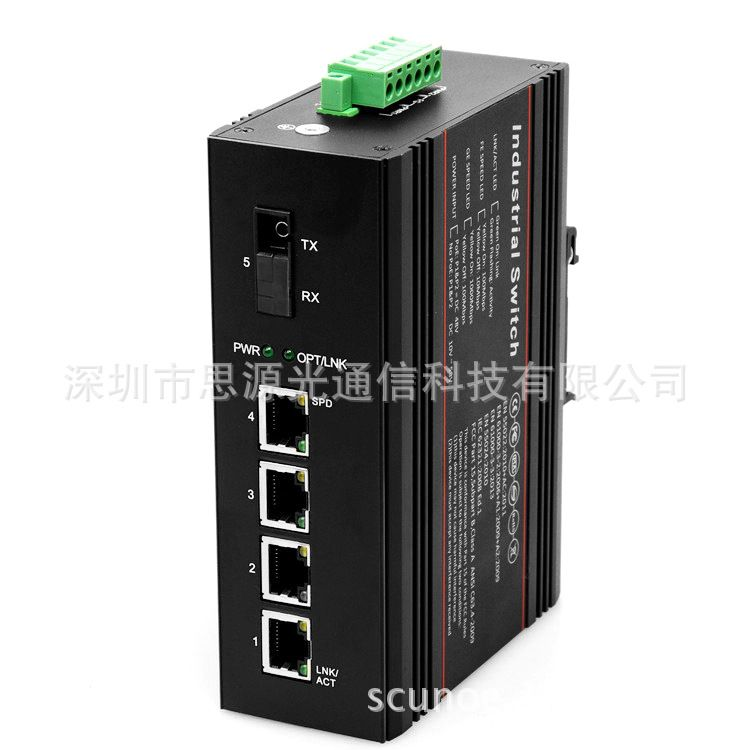 工业级光纤收发器1光4电大铁盒1000M千兆工业级厂家直销收发器