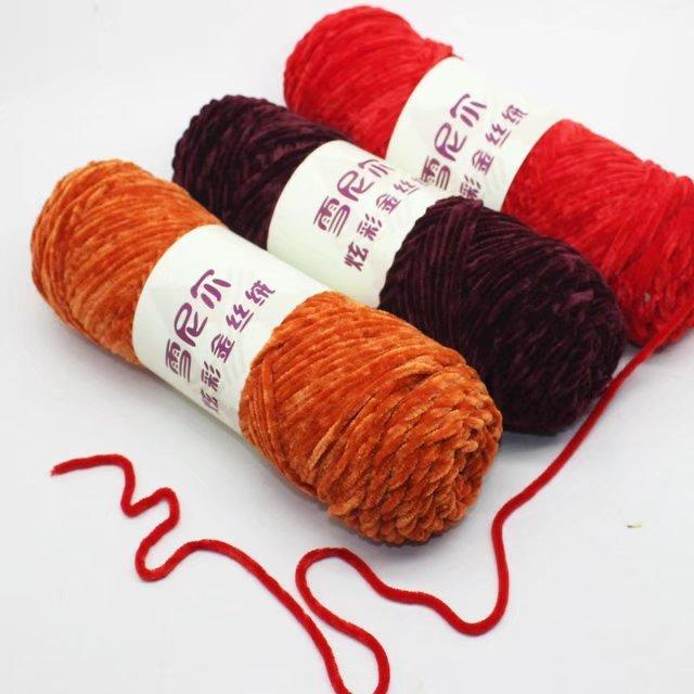 雪尼尔纱线 全涤有光多色 金丝绒纱线 厂家毛线批发