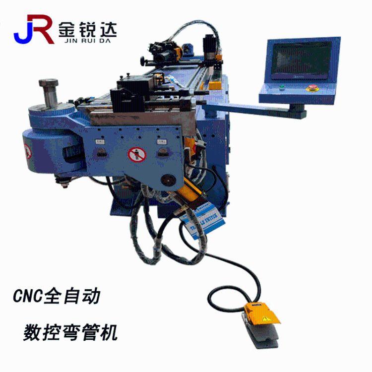 金属成型U型折弯数控弯管机DW50CNC加重小型单弯全自动数控弯管机