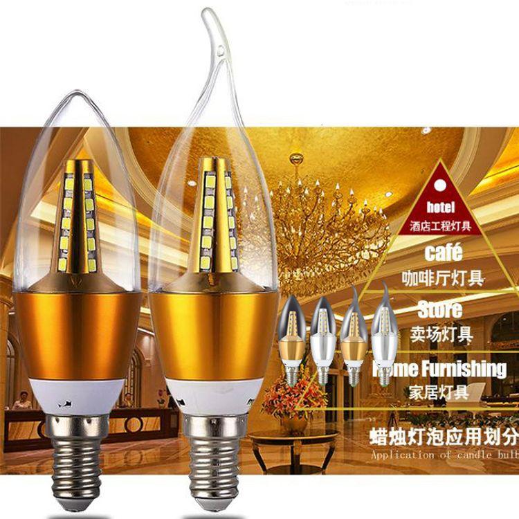 e14小螺口 led蜡烛灯泡led节能5W尖泡蜡烛灯