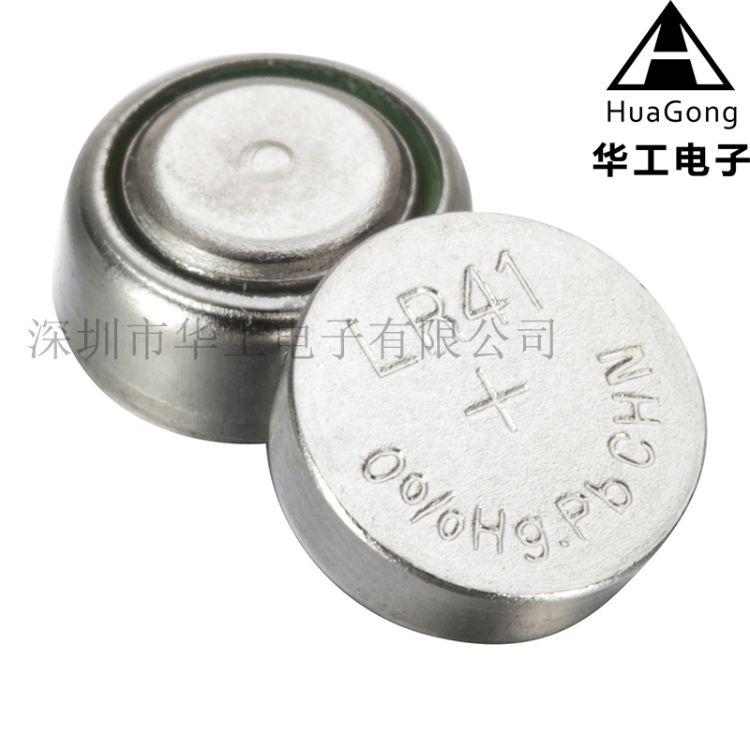 工厂直销碱性环保纽扣电池AG3电池无汞LR41电子发光眼镜玩具手表