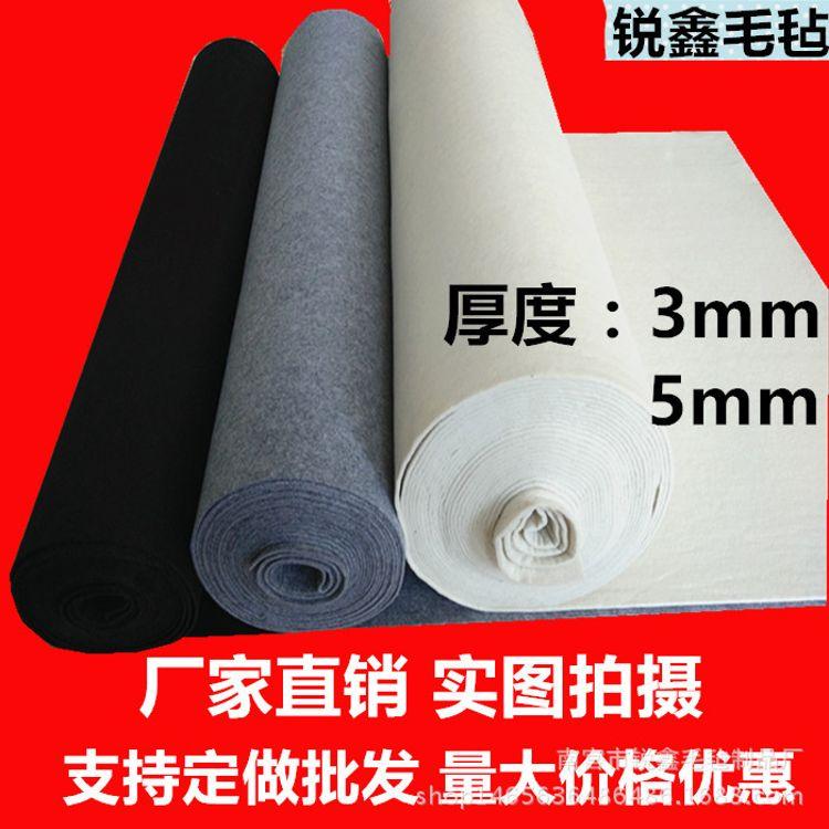 羊毛书画毡布3mm 写毛笔字垫书法国画 绘画毯 黑白灰色毛毡垫子