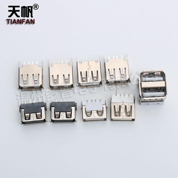 温州直销现货专业批发厂家 低价提供各种开关传感器