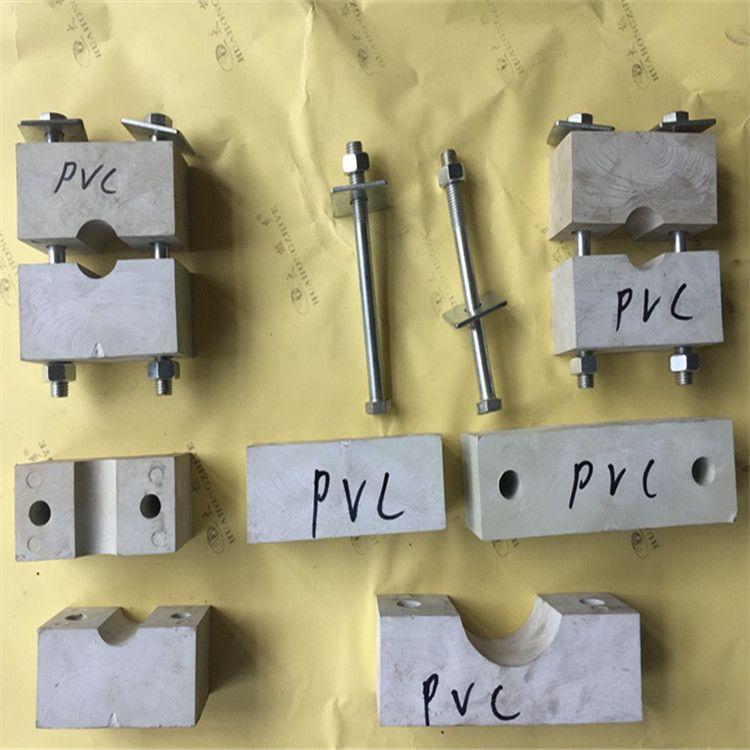 永年供应 UPVC电缆卡 矿用绝缘卡 电缆挂钩