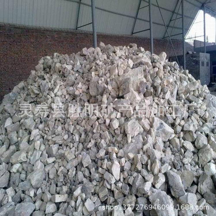 供应优质重晶石 非金属矿产 厂家直销 量多优惠
